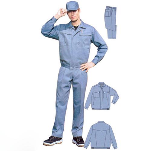 Quần áo bảo hộ kaki Thành Công