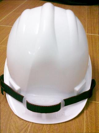 Nón bảo hộ Helmet